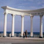 3. Советский период крымского туризма: 1917-1950