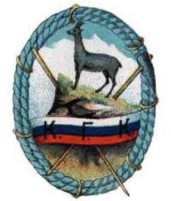 Знак Крымского горного клуба