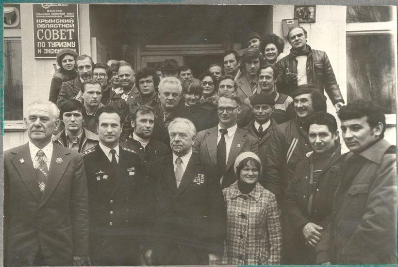 Пленум федерации туризма 1980г. Участники - лидеры турдвижения из всех городов Крыма