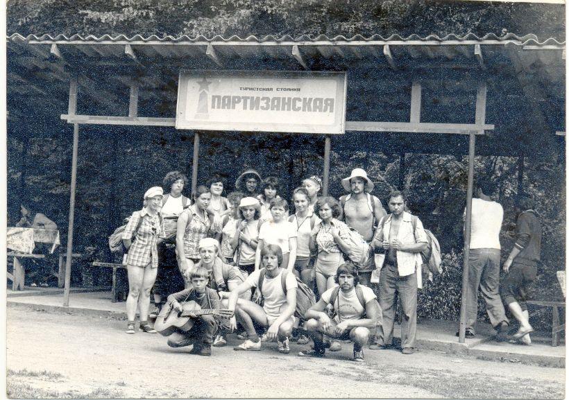 Турстоянка Партизанская