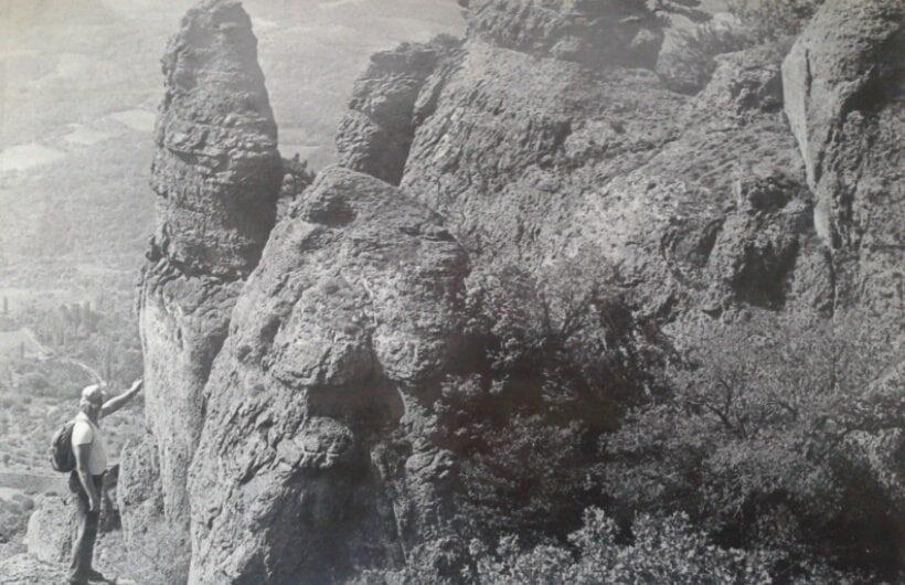 Альбом Симферопольского турклуба — 1986/87 годы