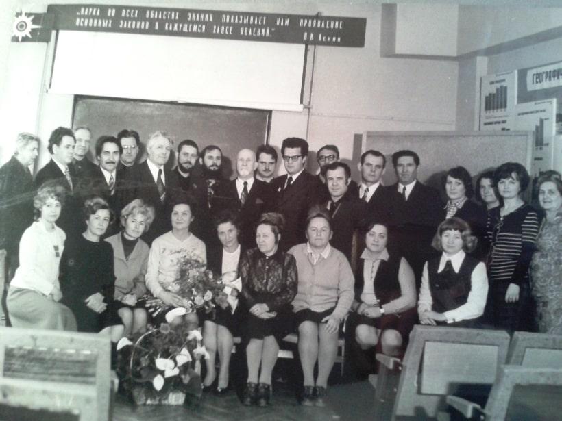 Симферопольский госуниверситет Географический факультет