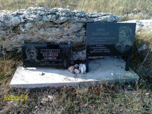 Памятник Юрию Маштакову /Коше на Чатырдаге - Е. Богданов